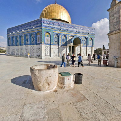 The Dome of the Rock - Square 1