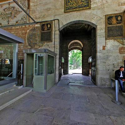 Topkapı Sarayı - 3