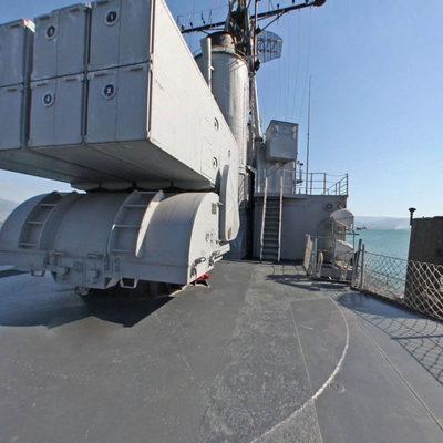 TCG Gayret Savaş Gemisi 2