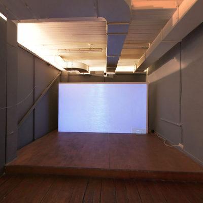 Open Space Sergisi - Projeksiyon Odası