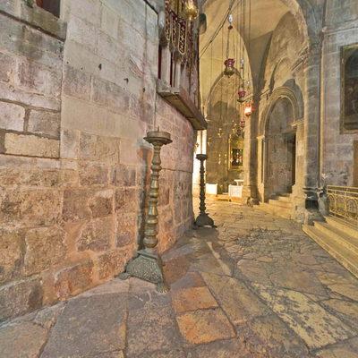Kutsal Kabir Kilisesi - Hol