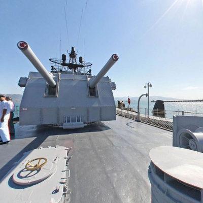 TCG Gayret Savaş Gemisi 1