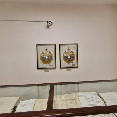 Jandarma Müzesi - Belgeler