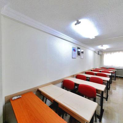 English Exam Center Dil Akademisi 7 - Eski