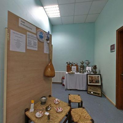 S.O.K.M. - Müzesi - İçecek - Kahve