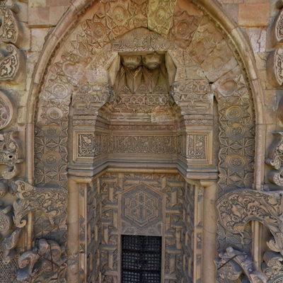 Divriği Ulu Camii - Kapı 1