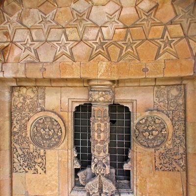 Divriği Ulu Camii - Yüksekpan 2