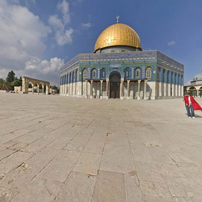 The Dome of the Rock - Front